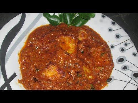 Paneer Masala Curry Recipe In Telugu/పనీర్ మసాలా కర్రీ