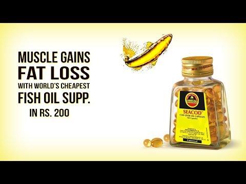 Improve Muscle Gain & Fat Loss with Cheapest Fish Oil | Seven Seas Cod Liver Oil