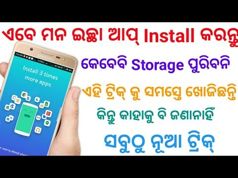 How to fix storage problem on any android device