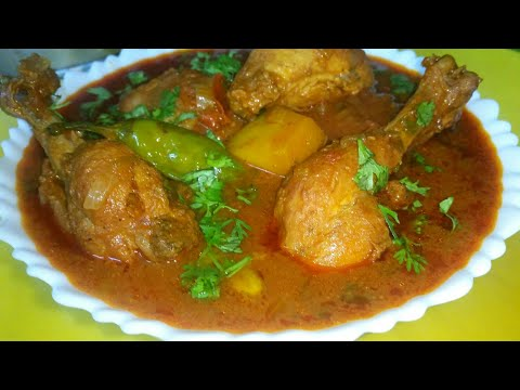 Arabian dish 'fried chicken & vegetables curry'