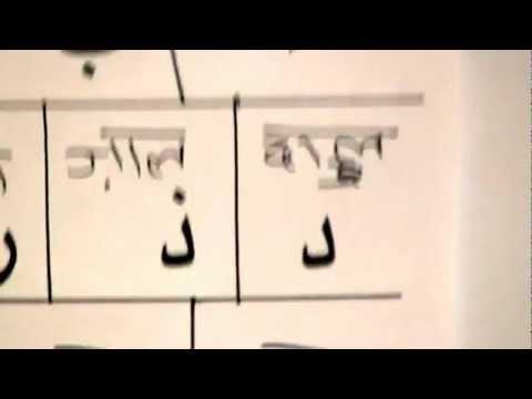 Learn Arabic through Hindi lesson.6
