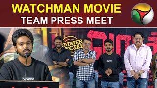 Watchman Movie Team Press meet   G.V. Prakash Kumar   Suman   A.L.Vijay speech   Yogi Babu
