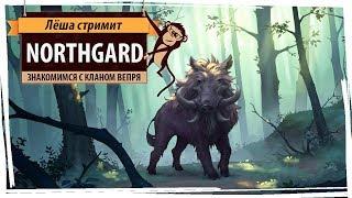 SB Plays Northgard 01 - Something To Prove - PakVim net HD Vdieos Portal