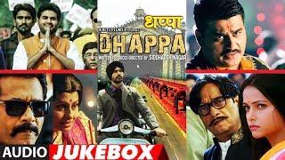 """Latest Hindi Movie """"Dhappa"""" Full Album (Audio) Jukebox   Ayub Khan, Shresth Kumar, Jaya, Varsha"""