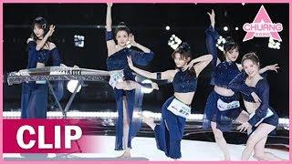 "Amazing! The classical dance of ""Five Poisons""  太绝了!《五毒》古典舞惊到黄子韬,女孩们身段超柔软 | 创造营 CHUANG 2020"
