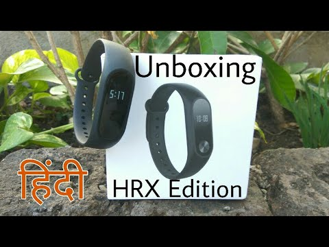 Mi Band HRX Edition Unboxing and Review With Mi Fit Application