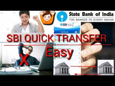 SBI Quick Transfer Option Not Available I how to transfer money Quickly !!