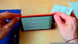ГаджеТы: достаем из коробки фирменный защитный чехол Cp-623 для Nokia Lumia 1520