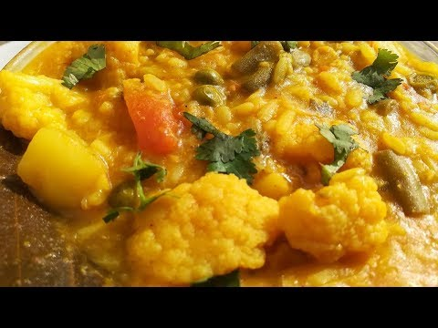 How to make Mix Vegetable Khichdi Recipe | Indian Masala Vegetable khichdi Recipe | Khichdi Recipe