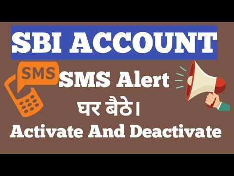 SBI Account SMS ALERT ACTIVATE AND DEACTIVATE ONLINE PROCESS.