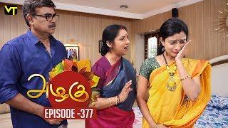 Azhagu - Tamil Serial   அழகு   Episode 377   Sun TV Serials   16 Feb 2019   Revathy   VisionTime