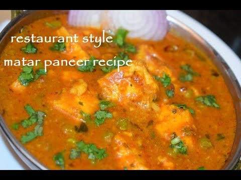 Matar Paneer Recipe / ಪನೀರ್ ಮಟರ್ ಮಸಾಲಾ
