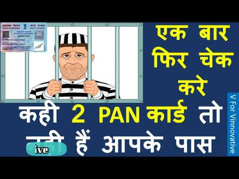 Penalty for Multiple PAN Card. Do You Have 2 Pan Card. Legal consequences of having two PAN cards.