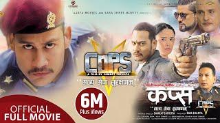 COPS New Nepali Full Movie 2078/2021 || Anoop Bikram Shahi, Sandipa Limbu, Amit Giri