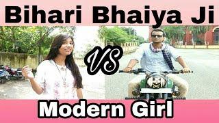 Bihari Bhaiya Ji VS Modern Girl   Mr. Nautanki2.O  