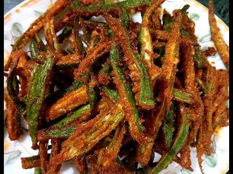यह भिंडी की सब्ज़ी है एकदम निराली चाहे तो नाश्ते में खाएं या खाने के साथ लुत्फ़ उठायें Kurkuri Bhindi