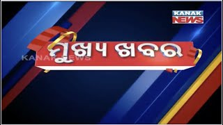 11AM Headlines: 6th June 2020 | Kanak News