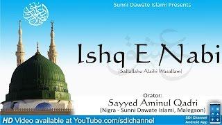 Ishq E Nabi (Sallallahu Alaihi Wasallam) - Sayyed Aminul Qadri