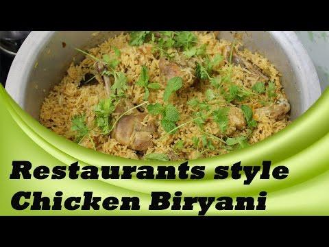 Restaurants style Chicken Biryani in tamil | Chicken Biryani Restaurant Style