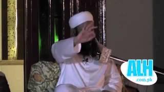 Moulana Tariq Jameel bayan aap k sabar karny waly umati ko behisab do ga ALLAH nay kaha 3 june 2014
