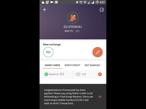 freecharge promocode 100% cashback july augest 2016 ALL USERS