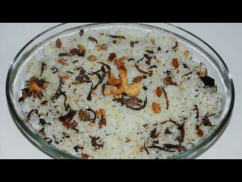 നെയ്ച്ചോർ | How to make kerala style dum ghee rice/easy and tasty recipe