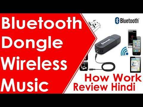 Bluetooth Dongle Review | Make home theatre and car wireless music | Hindi
