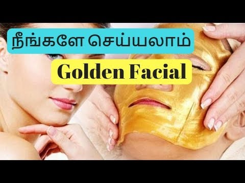 How to do Golden Facial at Home to make your Skin Glow like Gold | Beauty tips in Tamil