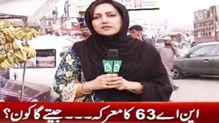 Faisla Aapka - 4 June 2018 | Aaj News
