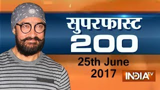 Superfast 200 | 25th June, 2017 ( Part 3 )