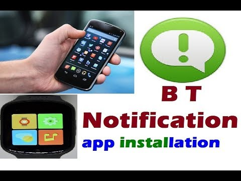 How to install BT Notification app for android & bt notifier app configuration toturial
