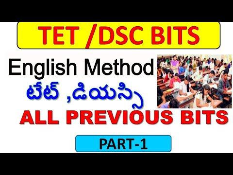english methodology bits for TET,DSC EXAMS PART-1|ENGLISH method|english method paper1/2