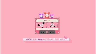 TWICE「BDZ」with ONCE