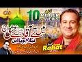 RAHAT FATEH ALI KHAN (2018) - MEIN TE AQAA DE ISHQ CH NEW OFFICIAL VIDEO mp3