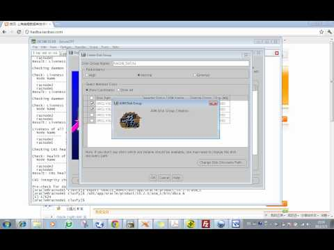 01.21_Oracle_10gR2_RAC_1.21 Create ASM Instance_20120203.flv