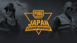 Download PUBG MOBILE JAPAN CHAMPIONSHIP SEMI FINAL DAY2 Video
