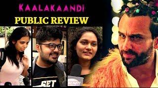 KaalaKaandi Public Review| Saif Ali Khan