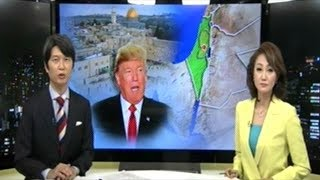 Japan Says They Will NOT Be Moving Their Embassy To Jerusalem!