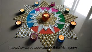 Diwali Special Star Shape Rangoli Designs|Easy and Creative Rangoli for  Festival|by Shital Mahajan