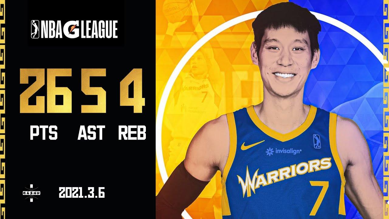 Jeremy Lin Dropped 26Pts In Back to Back Game|OKLAHOMA CITY VS SANTA CRUZ |林书豪背靠背砍下26分|带领勇士加时获胜