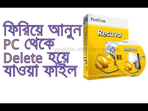 How to Recover Deleted Any File From Laptop or Desktop PC
