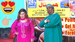 Iftikhar Thakur with Amanat Chan and Abid Charlie | full HD Stage Drama Clip | Comedy Clip 2020