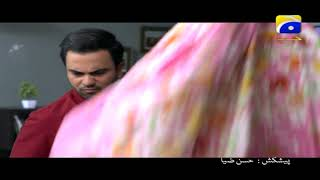 Kamzarf - Episode 6-7 Promo   HAR PAL GEO