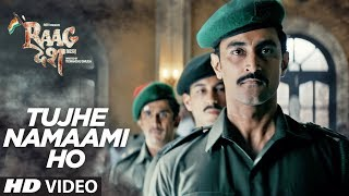 Raag Desh Movie Videos & Songs | Kunal Kapoor, Amit Sadh, Mohit Marwah, Vijay Verma & Mrudula Murali.
