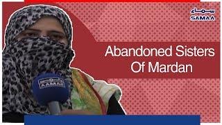 Abandoned Sisters Of Mardan | SAMAA TV - 18 October 2018