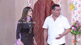 Nasir Chinyoti With Naseem Vicky and Feroza Stage Drama Ranjha Ranjha Kardi Full Comedy Clip 2019