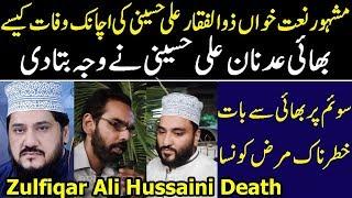 Sheher e Sarwar Ki Abo | Mir Hasan Mir | Manqabat Lyrics | S