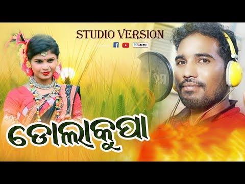 Xxx Mp4 Dola Kupa Prakash Jal New Sambalpuri Studio Version Video L RKMedia 3gp Sex