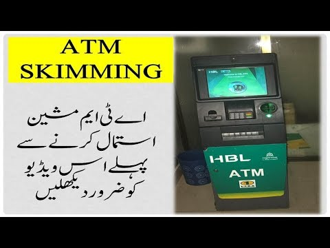 ATM SCAM-Be careful before using any HBL ATM MACHINE-Chinese person ATM fraud-Trending Infotainment