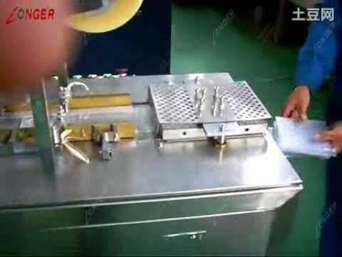 Cellophane Over Wrapping Machine|Cellophane Packaging Machine For CD